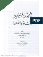 27.shgonIbnArabi.pdf