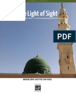 Light-of-Sight-Nur-Al-Uyun-A-Concise-Biography-of-the-Prophet-Imam-Ibn-Sayyidu-n-Nas.pdf