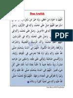 7 Hukum Seputar Shalat Sunnah