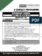 207370464-Paper.pdf