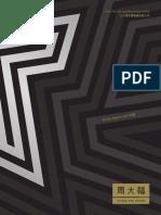 ar2017.pdf