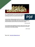 Why Prophet Muhammad (Pbuh) Married Hazrat Ayesha.