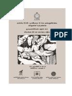 JURASSIC FOSSILS IN SRI LANKA.pdf