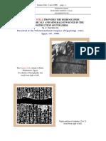 faminetxt.pdf