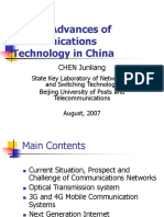 Recent Advances of Communications Technology in China
