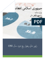 1392-Quarterly Fiscal Bulletin 2 -Dari