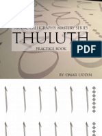 Thuluth+Practice+Book.pdf