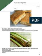 Πρασοτυρόπιτα με εύκολο σπιτικό φύλλο.pdf