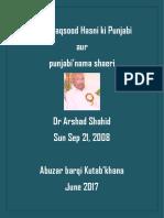 Prof. Maqsood Hasni ki Punjabi aur punjabi'nama shaeri