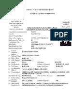 FEDERAL PUBLIC SERVICE COMMISSION.docx