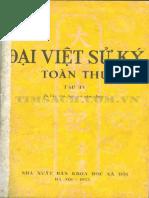 (1697) Đại Việt Sử Ký Toàn Thư - Tập 4 - Ngô Sĩ Liên - Viện Sử Học