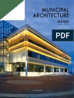 Municipal Architecture - Helen Liu -ArquiLibros.pdf