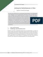 Schmidt & Hongjie - Entwicklung Chinesisches  Hochschulwesen