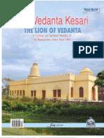 The Vedanta Kesari July 2010