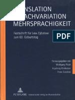Translation, Sprachvariation, Mehrsprachigkeit