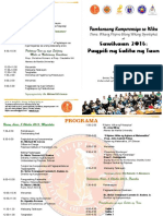 5. Program SAWIKAAN 2016 as of Aug 25