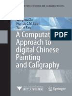 A Computational Approach to Digital Chinese Painting and Calligraphy (2009)