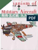[Maru Mechanic 02] Type 3 Hien & Type 5 Army Fighter-Type 99 Light Bomber.pdf