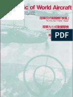 [Maru Mechanic 00] Ki-21 Army Type 97 Heavy Bomber