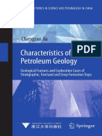 Characteristics of Chinese Petroleum Geology (2012)