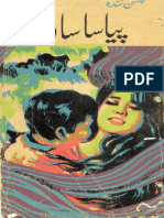 Hot Romantic Novels In Urdu Pdf