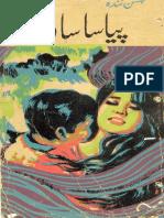 Hot Romantic Novels In Urdu Pdf