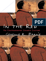 In the Red, On Contemporary Chinese Culture