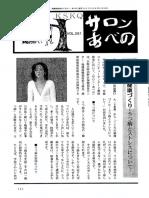 261b.pdf