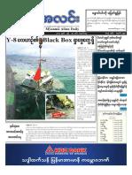 Myanma Alinn Daily_ 19 Jun 2017 Newpapers.pdf