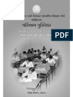 Ssc Booklet