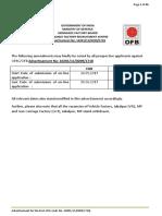 Indian Ordnance Factory Recruitment 2017