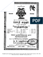 1985 tamil pdf panchangam