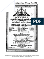1966 to 1967 parabhava.pdf