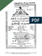 1964 to 1965 krothi.pdf