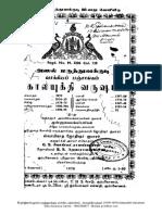 1978 to 1979 kalayukthi.pdf