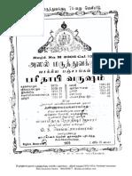 1972 to 1973 parithapi.pdf