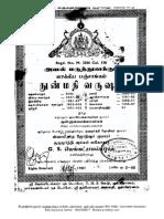 1981 to 1982 dunmathi.pdf