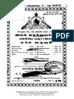 1989 to 1990 sukla.pdf