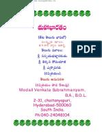 1 Adhi Parva