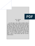 Kokborok Textbook for Class - III