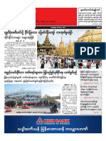 The Mirror Daily_ 20 Jun 2017 Newpapers.pdf