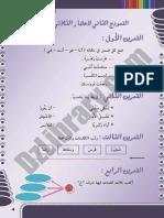 2_sujet_arabe_T2