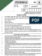 Paper-I-General-Studies-MPPSC-1.pdf