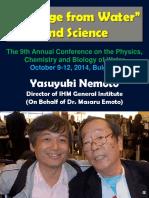 Yasuyuki Nemoto - Water Conference 2014
