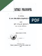 Ivan Broz Hrvatski Pravopis 1893