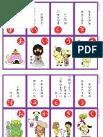 karuta-kotowaza-torifuda.pdf