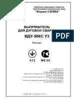 vdu506c