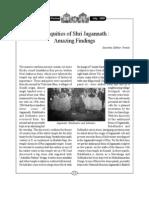 23 Antiquities of Shri Jagannath Amazing Findings