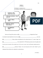 BI 014 Question Paper