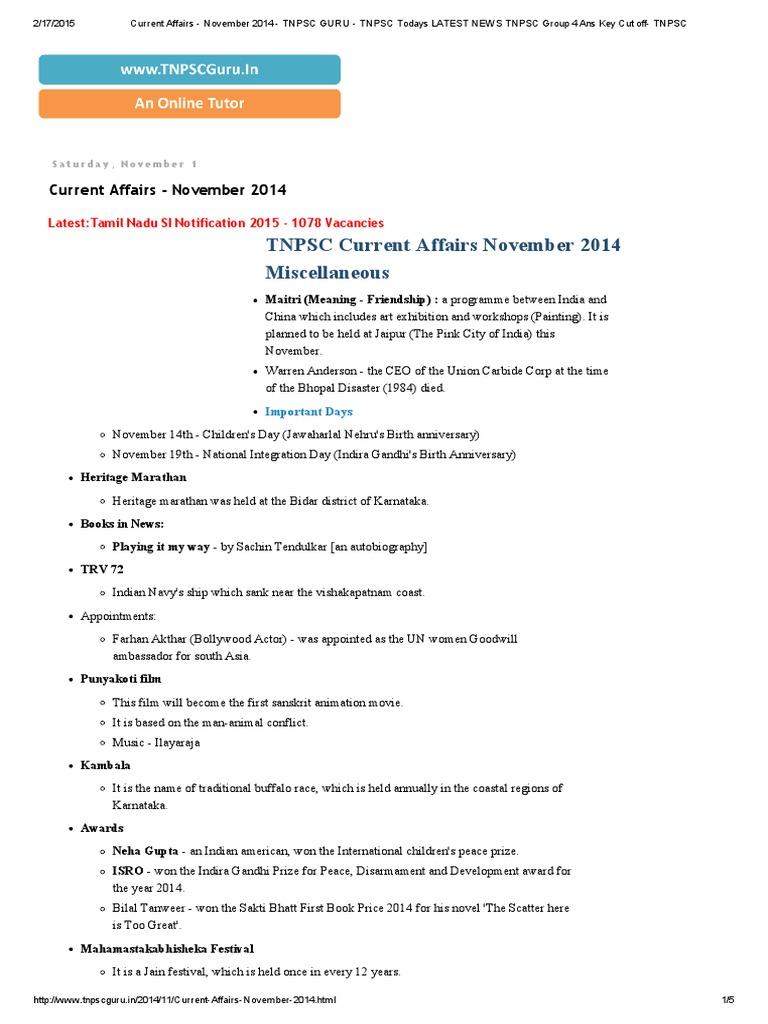 Answer 4 2014 group tnpsc pdf results key